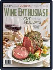 Wine Enthusiast (Digital) Subscription December 1st, 2020 Issue