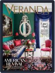 Veranda (Digital) Subscription November 1st, 2020 Issue