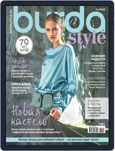 Бурда (Digital) October 15th, 2020 Issue Cover