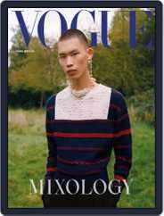 Vogue Taiwan (Digital) Subscription November 10th, 2020 Issue
