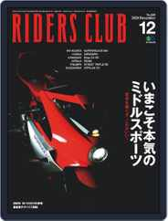 Riders Club ライダースクラブ (Digital) Subscription October 27th, 2020 Issue