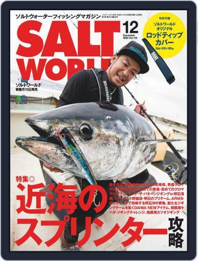 SALT WORLD (Digital) November 14th, 2020 Issue Cover