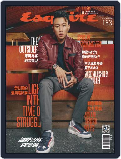 Esquire Taiwan 君子雜誌 November 9th, 2020 Digital Back Issue Cover