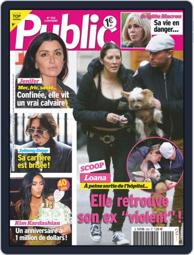 Public (Digital) November 6th, 2020 Issue Cover
