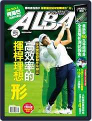ALBA TROSS-VIEW 阿路巴高爾夫 國際中文版 (Digital) Subscription November 9th, 2020 Issue