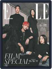 Elle 她雜誌 (Digital) Subscription November 16th, 2020 Issue