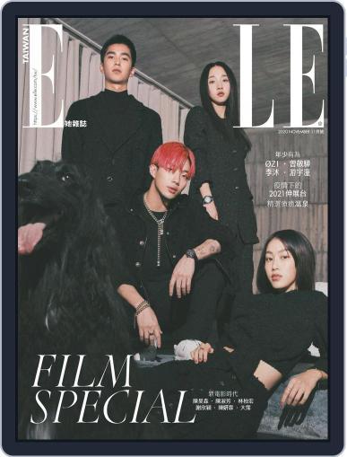 Elle 她雜誌 November 16th, 2020 Digital Back Issue Cover