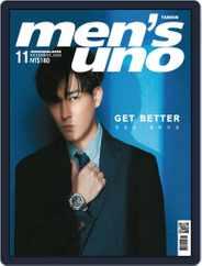 Men's Uno (Digital) Subscription November 11th, 2020 Issue