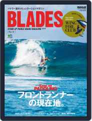 BLADES(ブレード) (Digital) Subscription October 26th, 2020 Issue