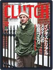 Clutch Magazine 日本語版 (Digital) Subscription October 24th, 2020 Issue