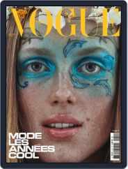 Vogue Paris (Digital) Subscription November 1st, 2020 Issue