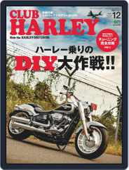 Club Harley クラブ・ハーレー (Digital) Subscription November 14th, 2020 Issue