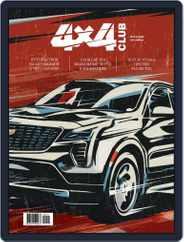Club 4x4 (Digital) Subscription November 1st, 2020 Issue