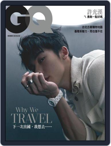 Gq 瀟灑國際中文版 November 6th, 2020 Digital Back Issue Cover