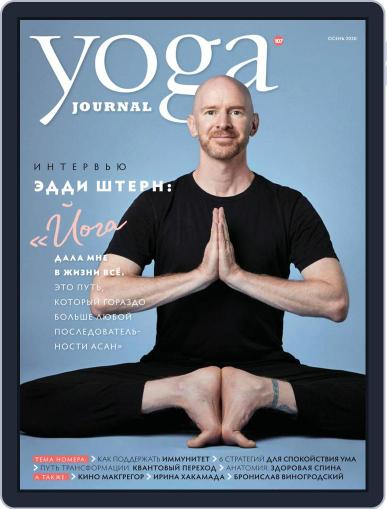 Yoga Journal Russia (Digital) November 1st, 2020 Issue Cover