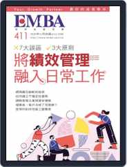 EMBA (digital) Subscription October 30th, 2020 Issue