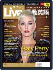 Live 互動英語 (Digital) Subscription October 21st, 2020 Issue