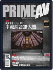 Prime Av Magazine 新視聽 (Digital) Subscription October 5th, 2020 Issue