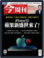 Business Today 今周刊 (Digital) Subscription October 26th, 2020 Issue