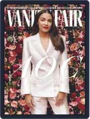 Vanity Fair UK (Digital) Subscription December 1st, 2020 Issue