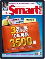 Smart 智富 (Digital) Subscription November 1st, 2020 Issue