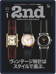 2nd セカンド (Digital) Subscription November 16th, 2020 Issue