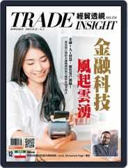 Trade Insight Biweekly 經貿透視雙周刊 (Digital) Subscription October 21st, 2020 Issue