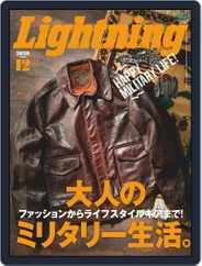 Lightning (ライトニング) (Digital) Subscription October 30th, 2020 Issue