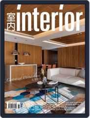 Interior Taiwan 室內 (Digital) Subscription November 13th, 2020 Issue