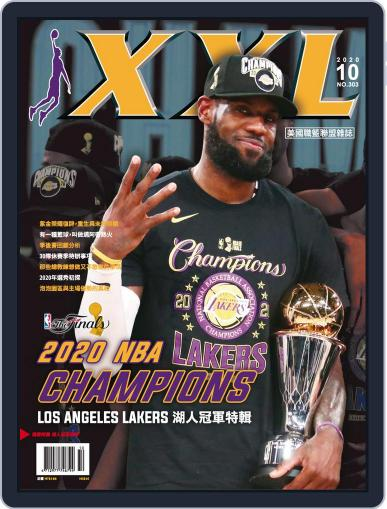 XXL Basketball October 27th, 2020 Digital Back Issue Cover