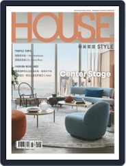 House Style 時尚家居 (Digital) Subscription November 17th, 2020 Issue