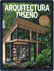 Arquitectura Y Diseño (Digital) Subscription November 1st, 2020 Issue