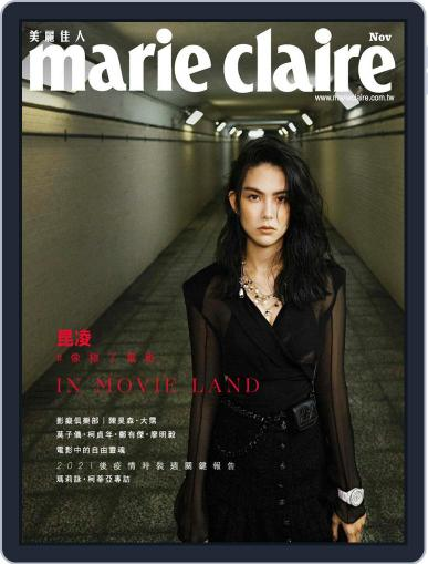 Marie Claire 美麗佳人國際中文版 (Digital) November 5th, 2020 Issue Cover