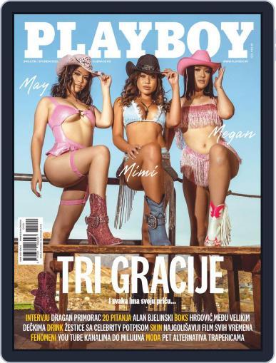 Playboy Croatia (Digital) November 1st, 2020 Issue Cover