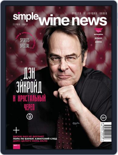 Simple Wine News (Digital) October 29th, 2020 Issue Cover