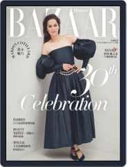 Harper's BAZAAR Taiwan (Digital) Subscription November 16th, 2020 Issue