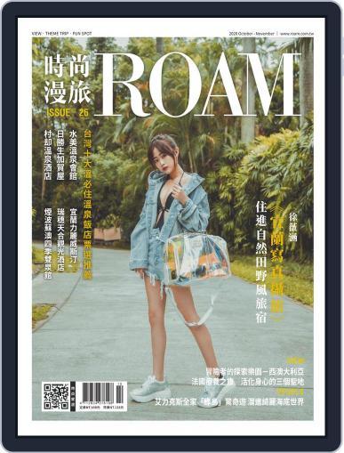 ROAM 時尚漫旅 October 27th, 2020 Digital Back Issue Cover
