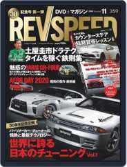 REV SPEED (Digital) Subscription September 27th, 2020 Issue