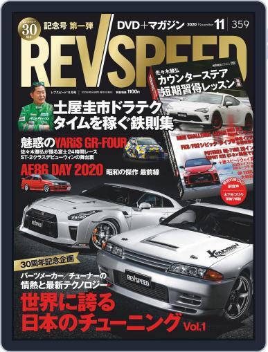 REV SPEED (Digital) September 27th, 2020 Issue Cover