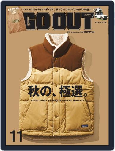 GO OUT September 27th, 2020 Digital Back Issue Cover