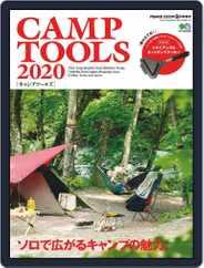 エイ出版社のアウトドアムック (Digital) Subscription July 31st, 2020 Issue