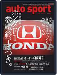 auto sport オートスポーツ (Digital) Subscription October 30th, 2020 Issue