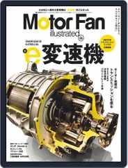 Motor Fan illustrated モーターファン・イラストレーテッド (Digital) Subscription October 15th, 2020 Issue