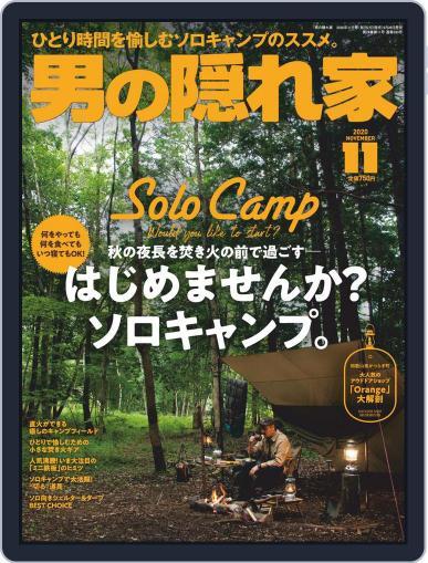 男の隠れ家 (Digital) September 27th, 2020 Issue Cover