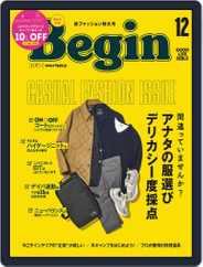 Begin ビギン (Digital) Subscription October 16th, 2020 Issue