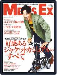 MEN'S EX メンズ ・エグゼクティブ (Digital) Subscription October 6th, 2020 Issue
