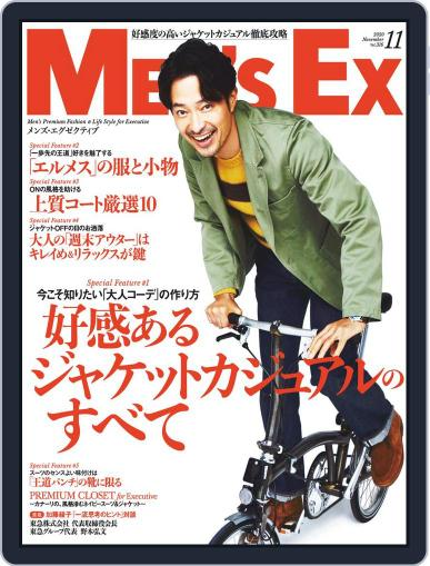 MEN'S EX メンズ ・エグゼクティブ (Digital) October 6th, 2020 Issue Cover