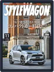 STYLE WAGON スタイルワゴン (Digital) Subscription October 16th, 2020 Issue