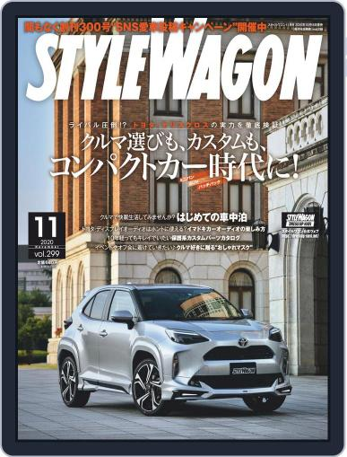 STYLE WAGON スタイルワゴン October 16th, 2020 Digital Back Issue Cover