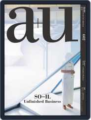a+u Architecture and Urbanism (Digital) Subscription November 1st, 2020 Issue